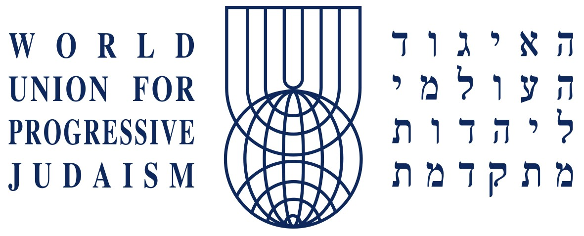 logo for World Union for Progressive Judaism