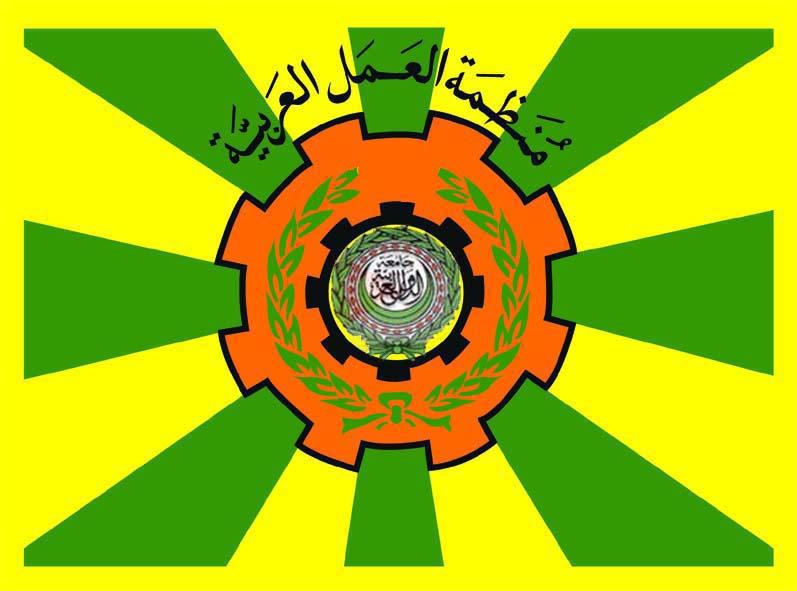 logo for Arab Labour Organization