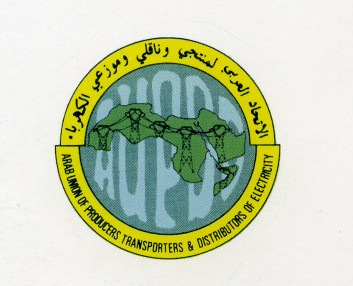 logo for Arab Union of Electricity