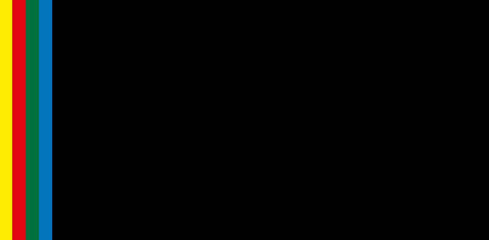 logo for Associação das Universidades de Lingua Portuguesa