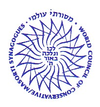 logo for World Council of Conservative/Masorti Synagogues