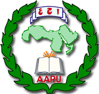 logo for Association of Arab Universities