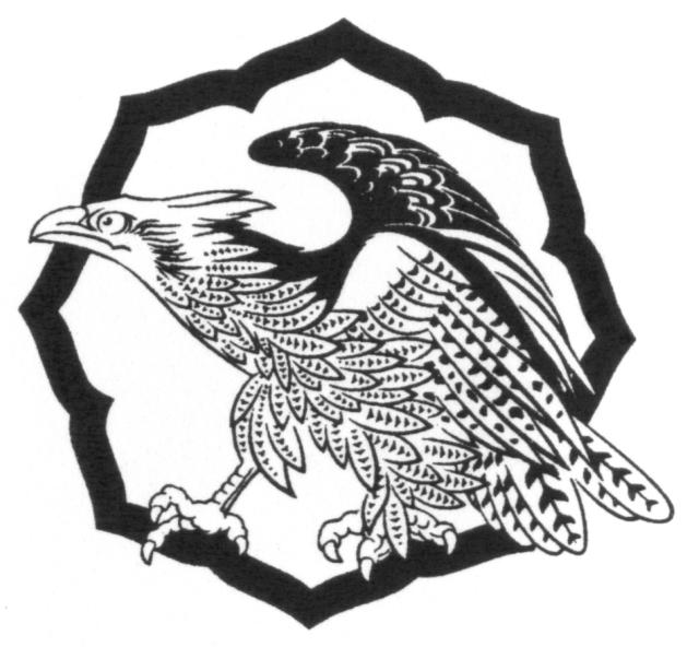 logo for Aikido Yoshinkai Foundation