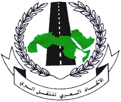 logo for Arab Union of Land Transport