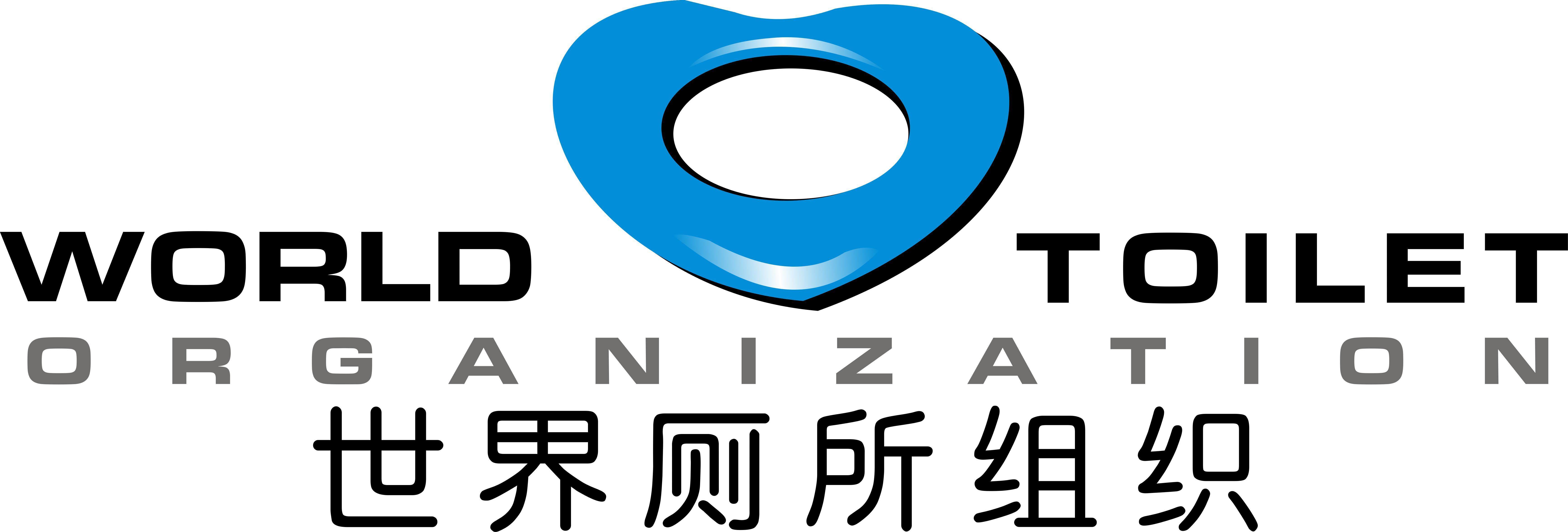logo for World Toilet Organization