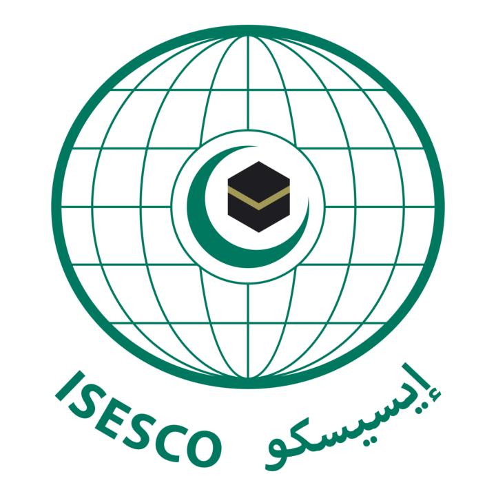 logo for Islamic Educational, Scientific and Cultural Organization