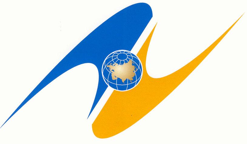 logo for Eurasian Economic Community