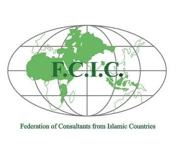logo for Federation of Consultants from Islamic Countries