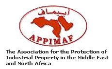 logo for Association for the Protection of Industrial Property in the Arab World