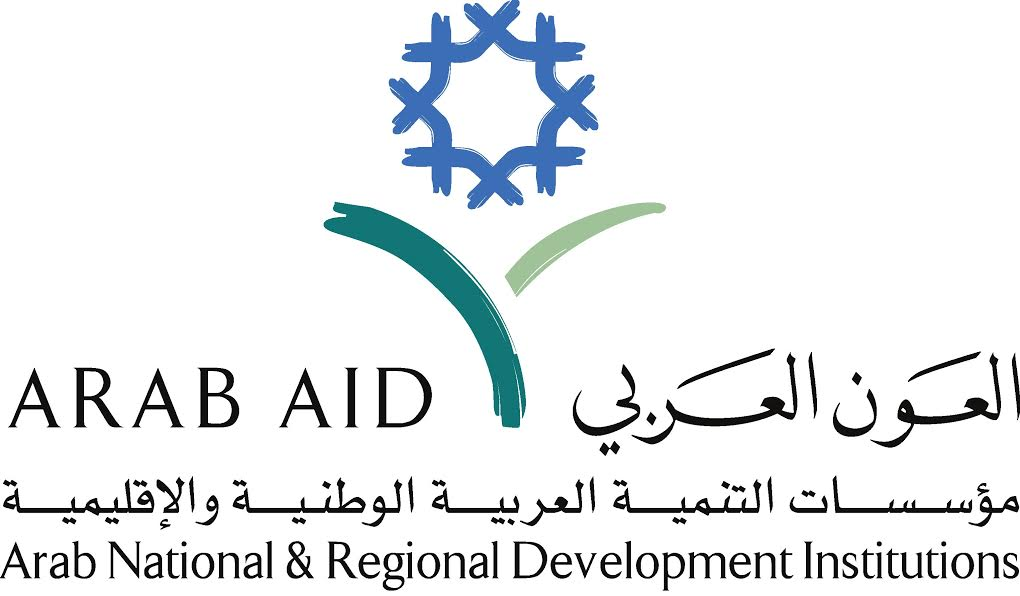 logo for Coordination Group of Arab National and Regional Development Institutions