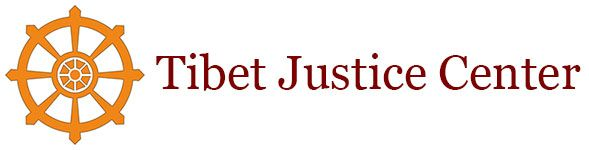 logo for Tibet Justice Center