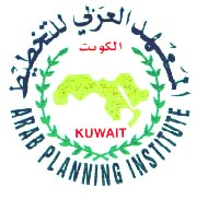 logo for Arab Planning Institute