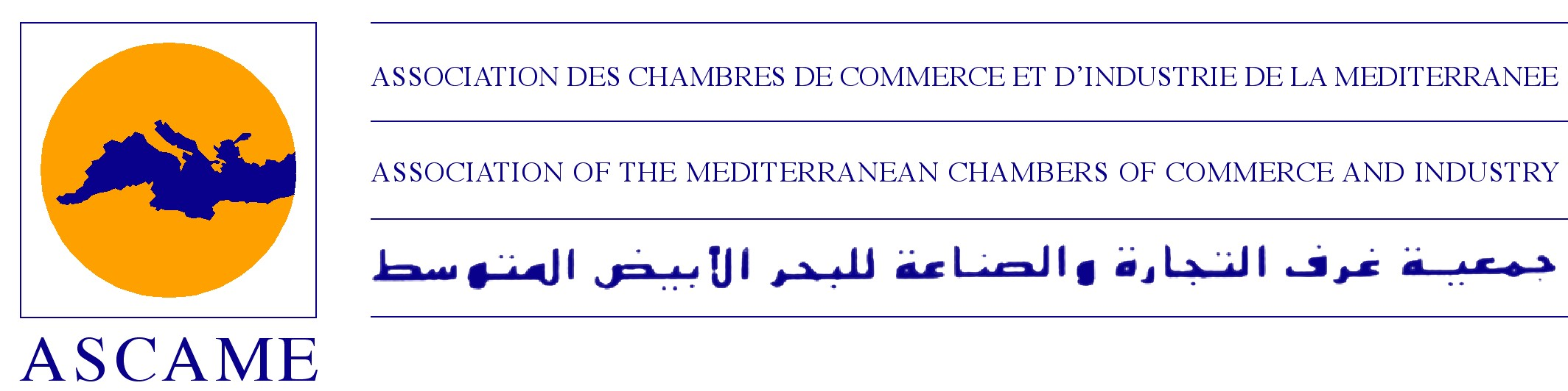 logo for Asociación de las Camaras de Comercio e Industria del Mediterraneo