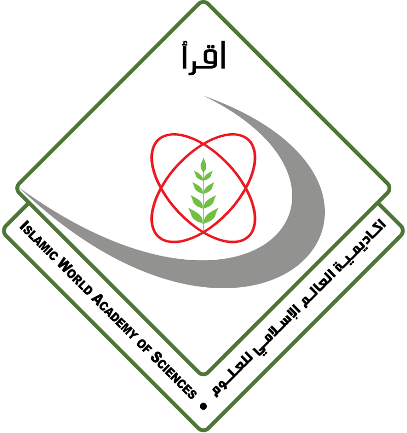 logo for Islamic World Academy of Sciences