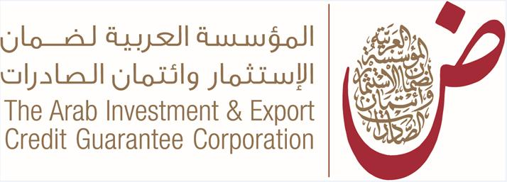 logo for Arab Investment and Export Credit Guarantee Corporation