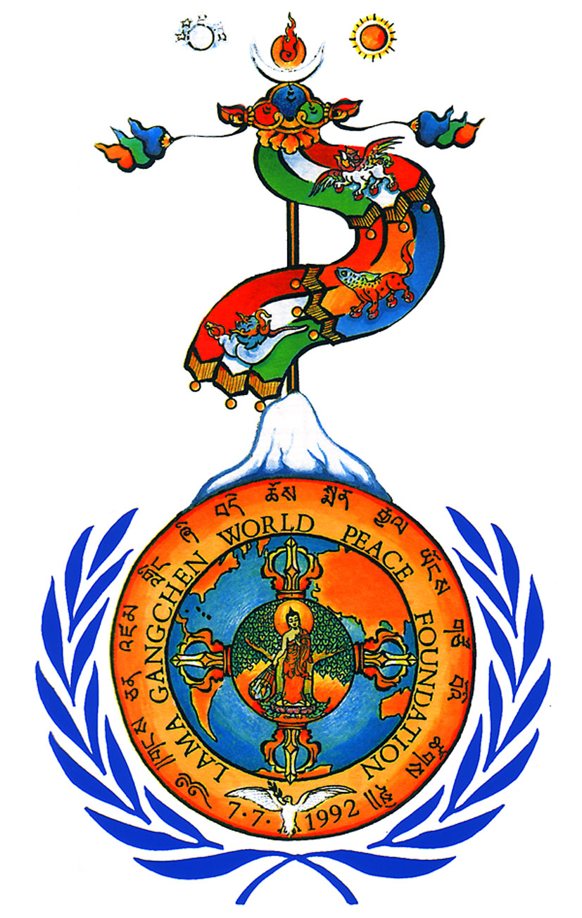 logo for Lama Gangchen World Peace Foundation