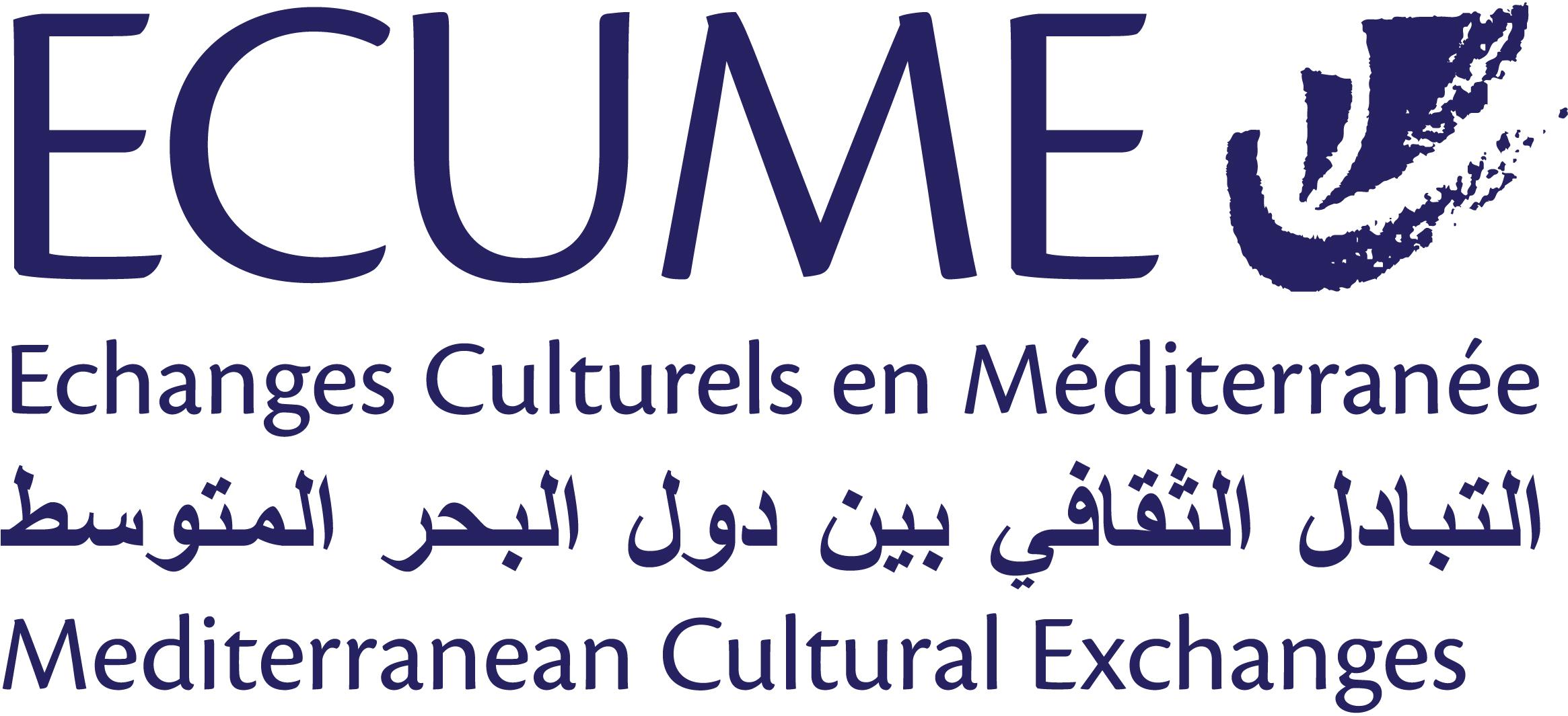 logo for Echanges culturels en Méditerranée