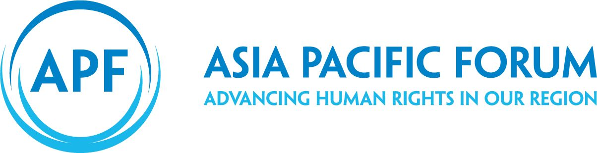 logo for Asia Pacific Forum of National Human Rights Institutions