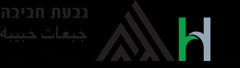 logo for Givat Haviva Jewish-Arab Center for Peace