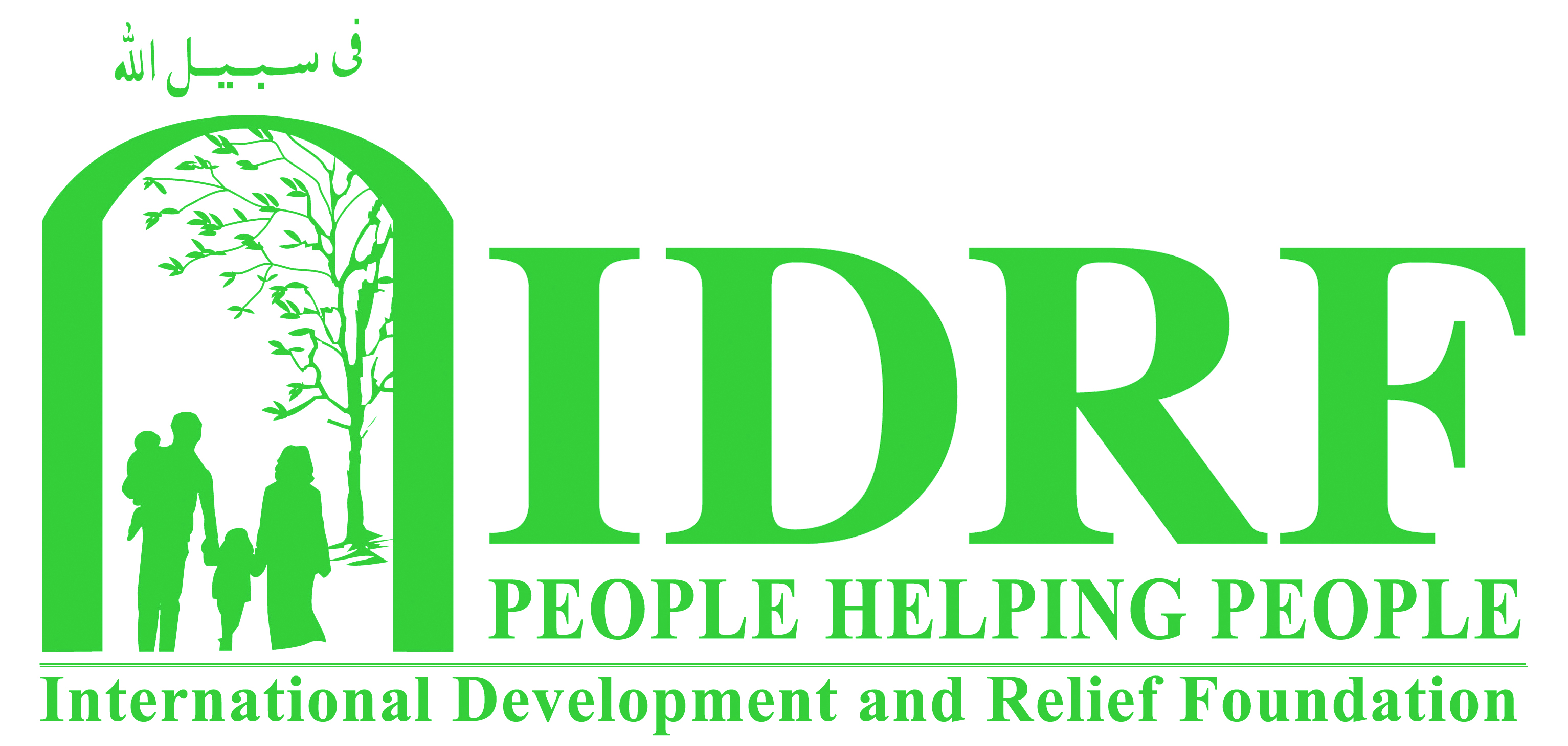 logo for International Development and Relief Foundation