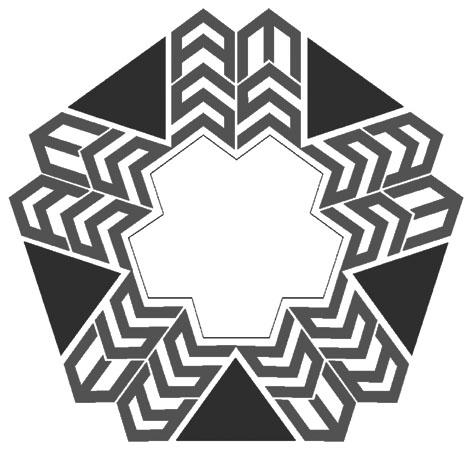 logo for Association of Muslim Social Scientists, UK