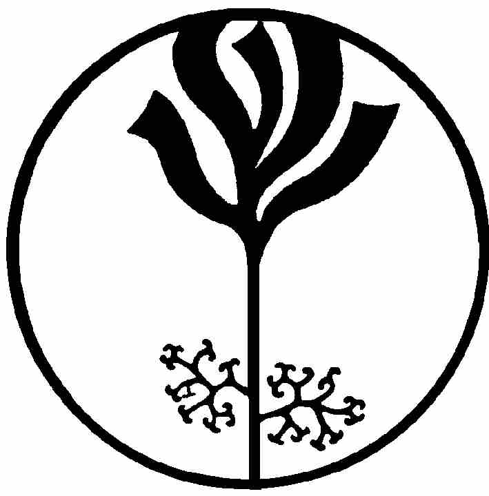 logo for Australasian Society of Phycology and Aquatic Botany