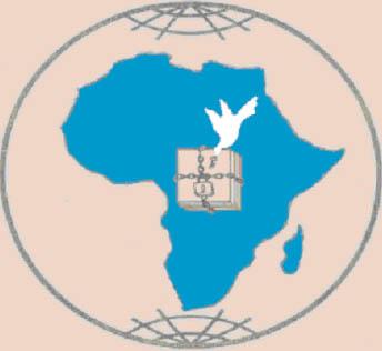 logo for Centre africain pour l'éducation aux droits humains