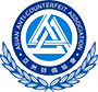 logo for Asian Anti-Counterfeit Association
