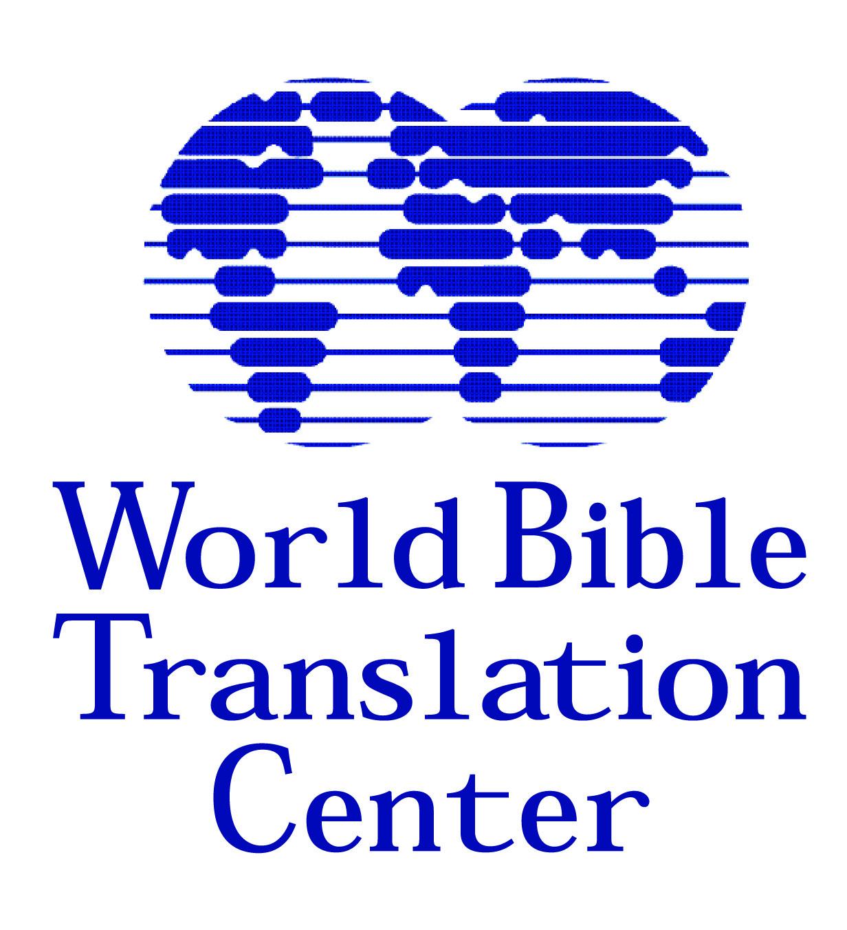 logo for World Bible Translation Center