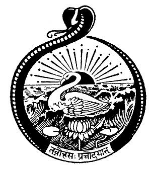 logo for Ramakrishna Math